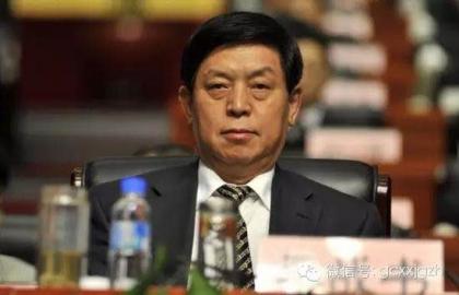 Россия - Китай: встреча спецслужб (Болт)