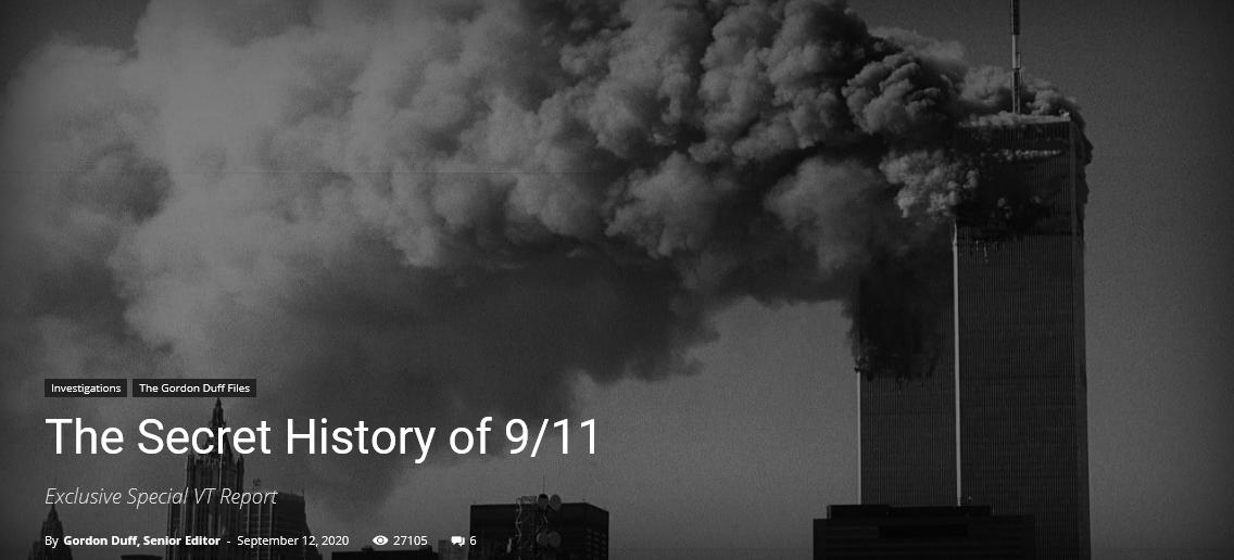 Взгляд из Америки. Тайная история 11 сентября (walrom)