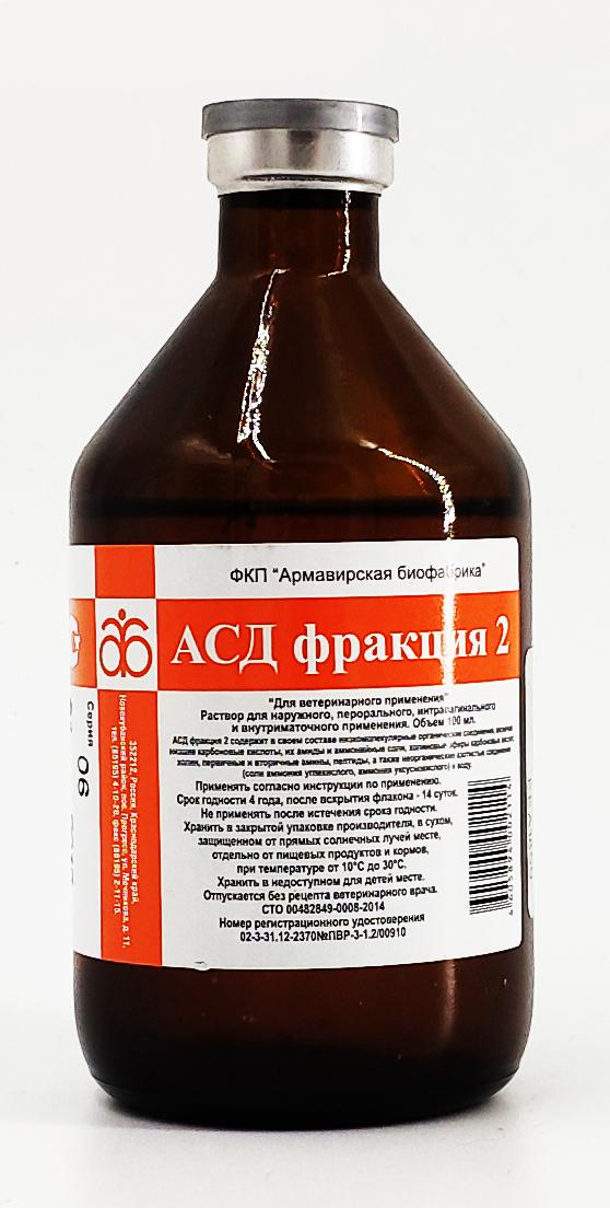 Мой опыт применения АСД-2. (sapphir1970)